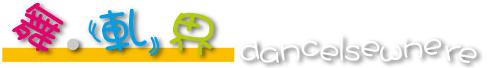 dancelsewhere logo